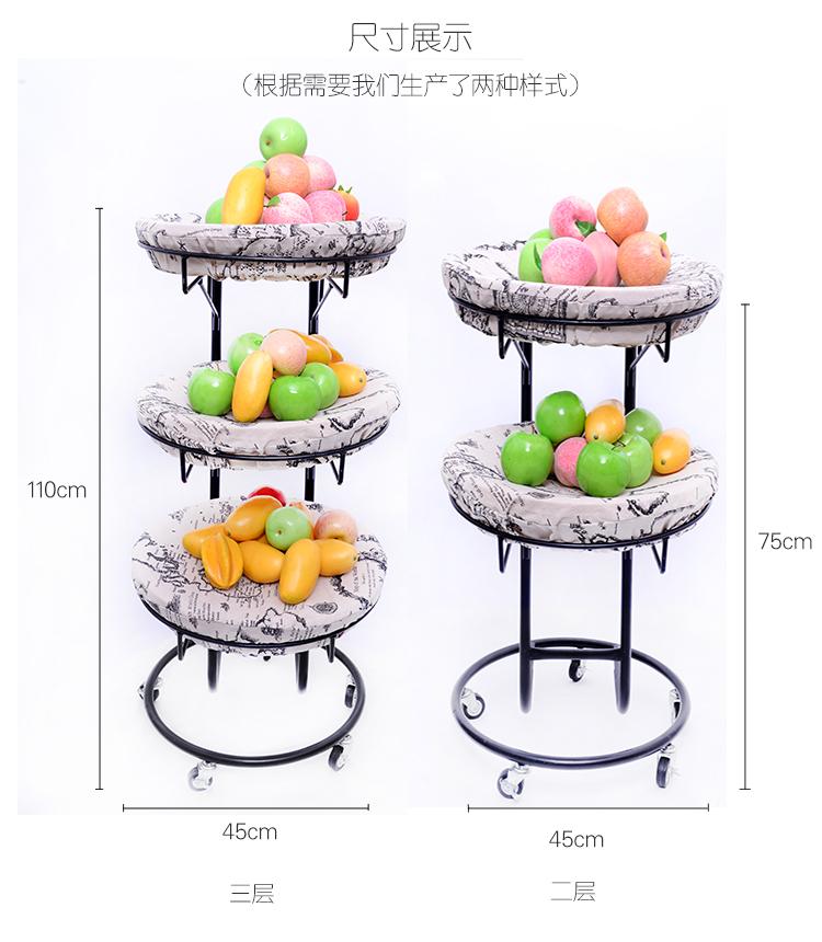 三层水果架_04.jpg