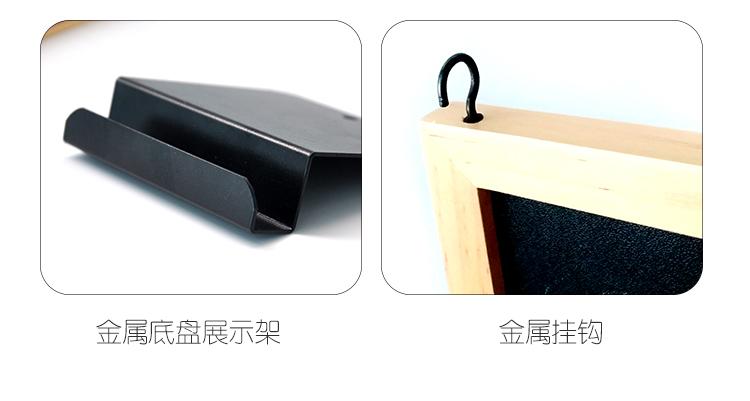 木质可擦写价格牌_11.jpg