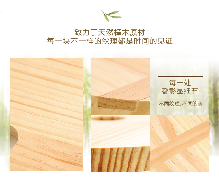 新款圆形垫板_11.jpg