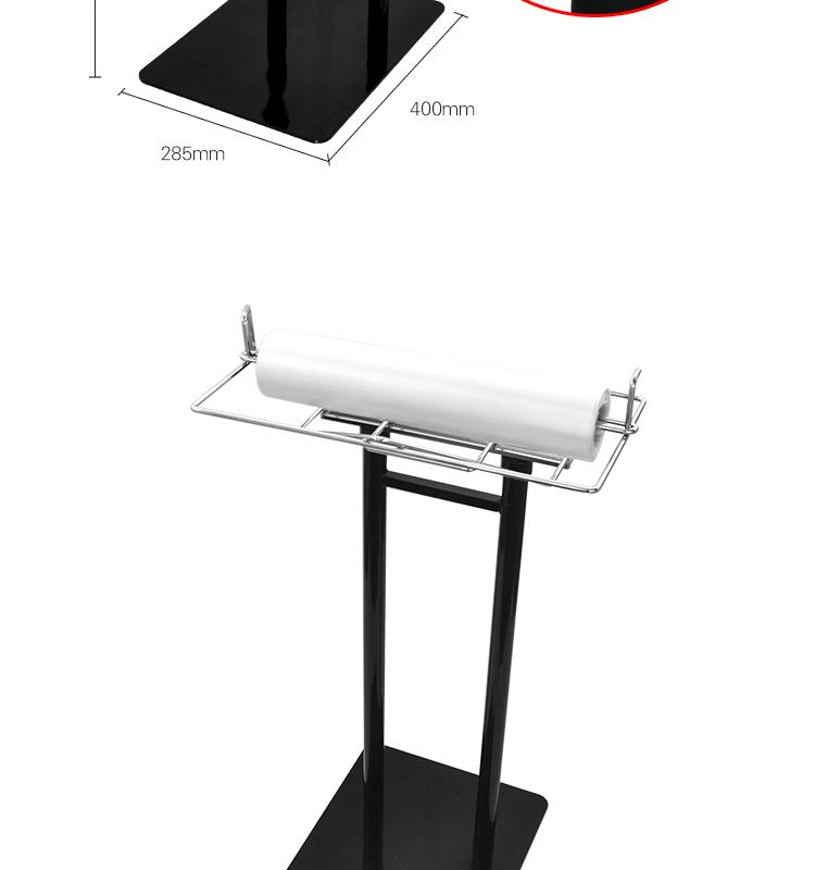 新款座式连卷袋支架_06.jpg