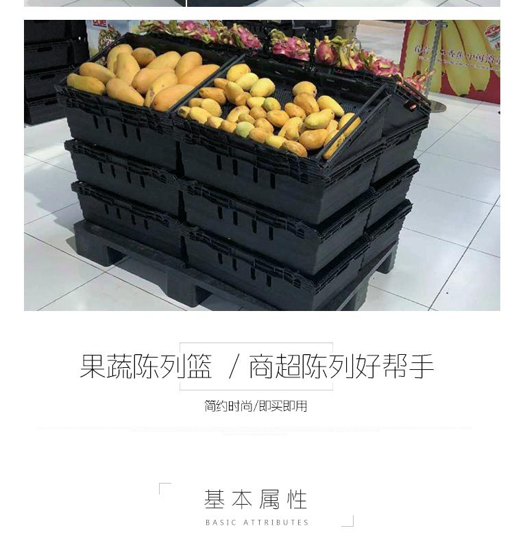 超市果蔬陈列蓝_03.jpg