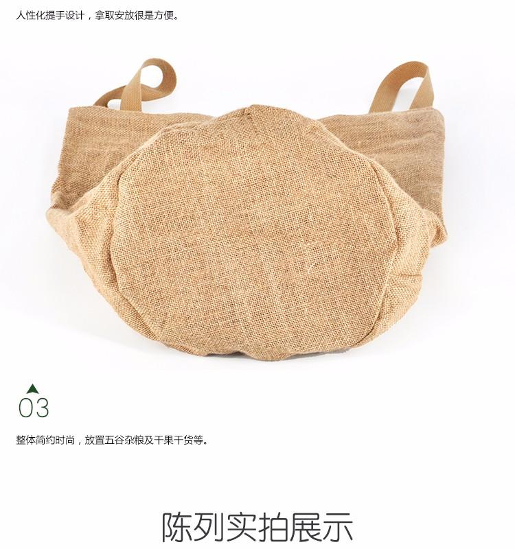 环保袋_09.jpg
